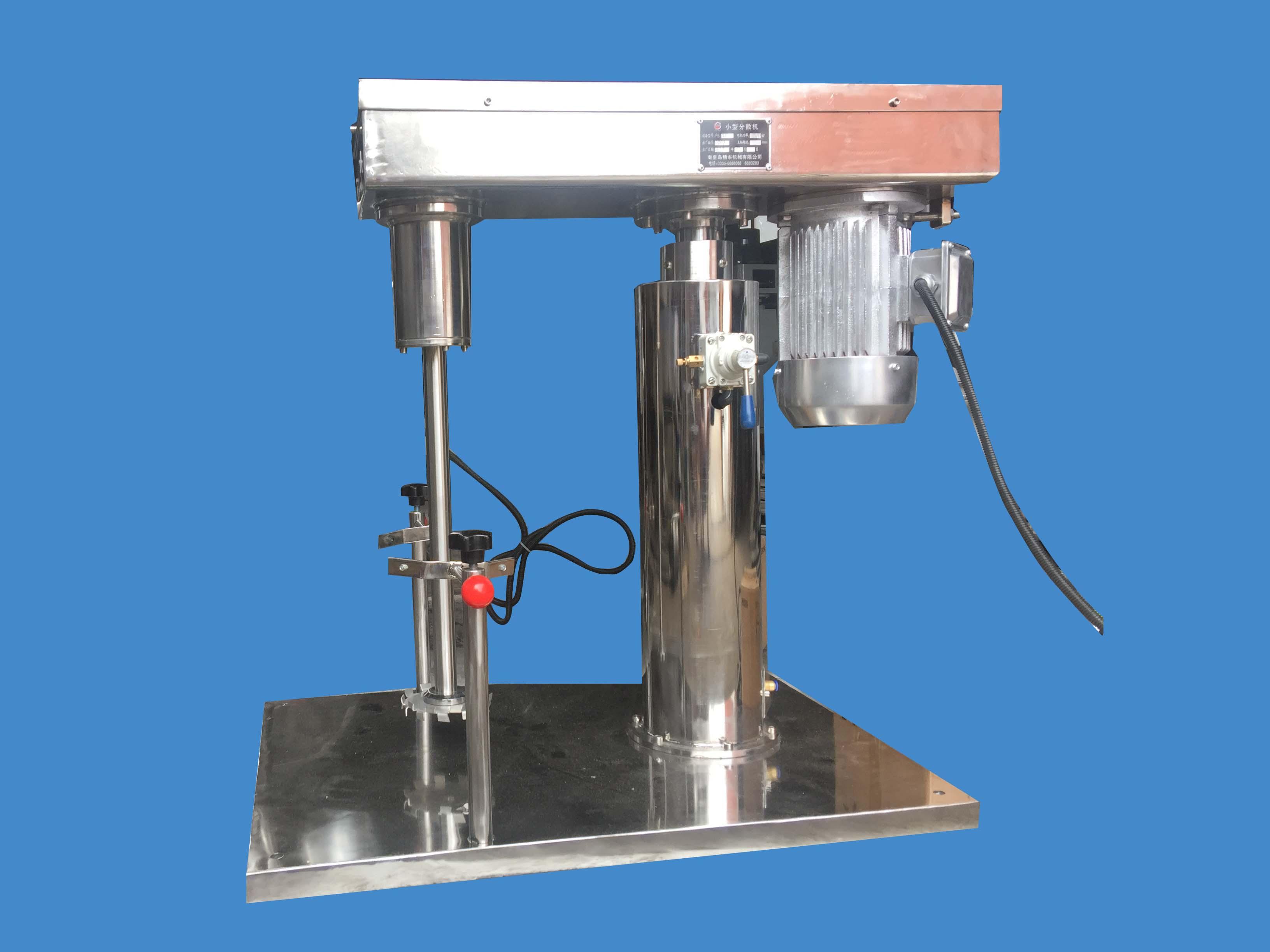 小型高速搅拌机
